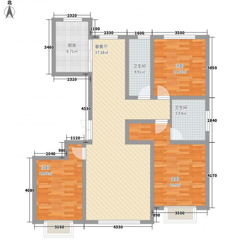 金城百合135.26㎡H户型3室2厅2卫1厨