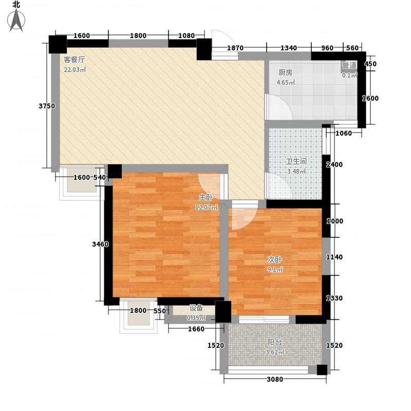 府西花园82.87㎡I户型2室2厅1卫1厨