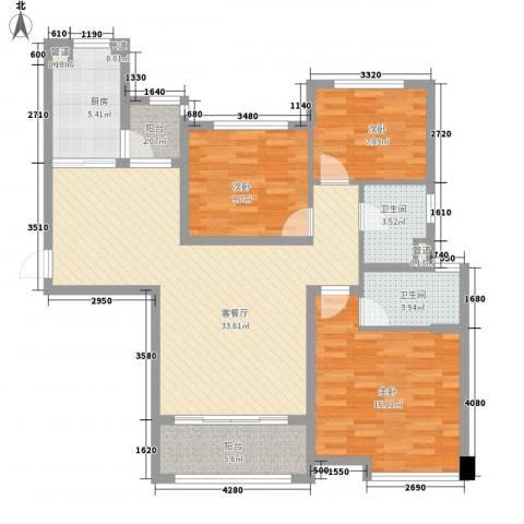 恒大名都3室1厅2卫1厨127.00㎡户型图