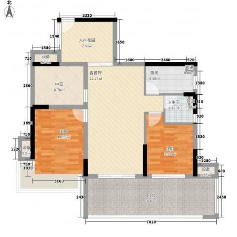 深业东城上邸2室1厅1卫1厨89.00㎡户型图