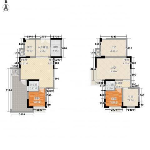 深业东城上邸2室1厅2卫1厨113.65㎡户型图