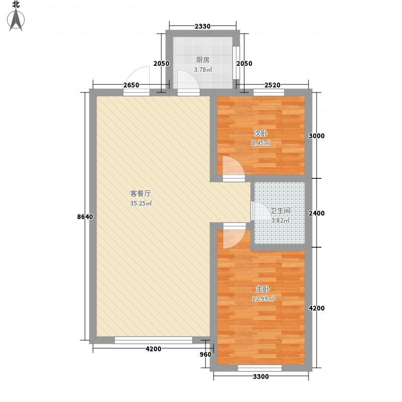 韩建大成府90.00㎡韩建大成府户型图户型图2室2厅1卫1厨户型2室2厅1卫1厨