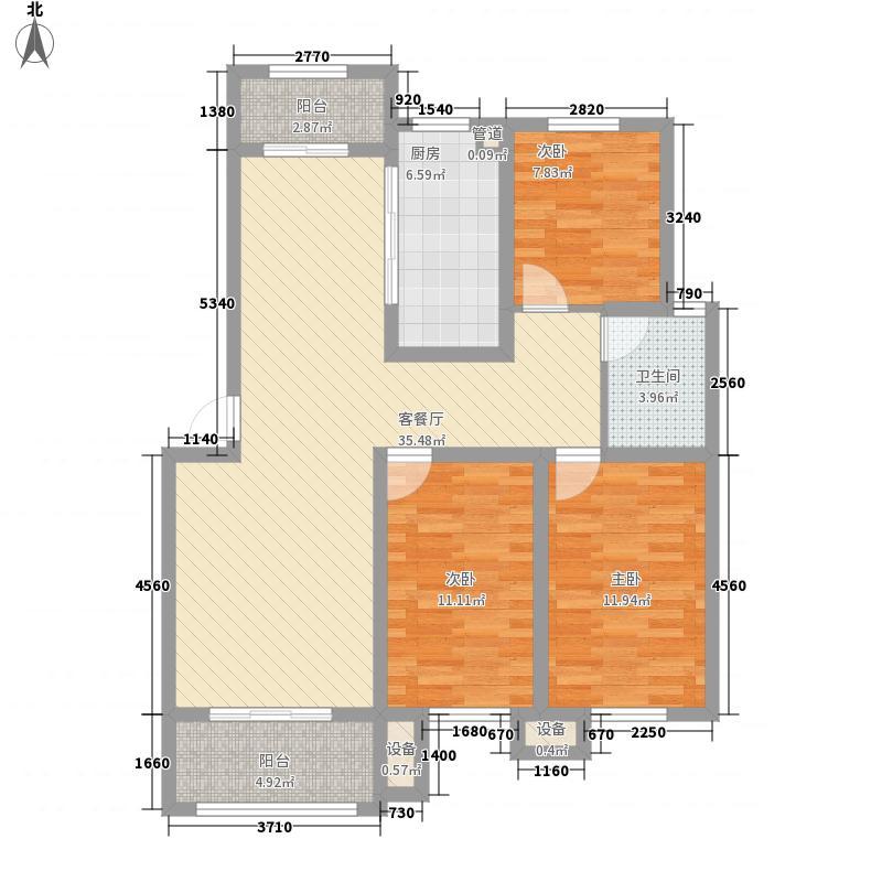 华安凤城丽景126.40㎡35#B户型3室2厅1卫1厨