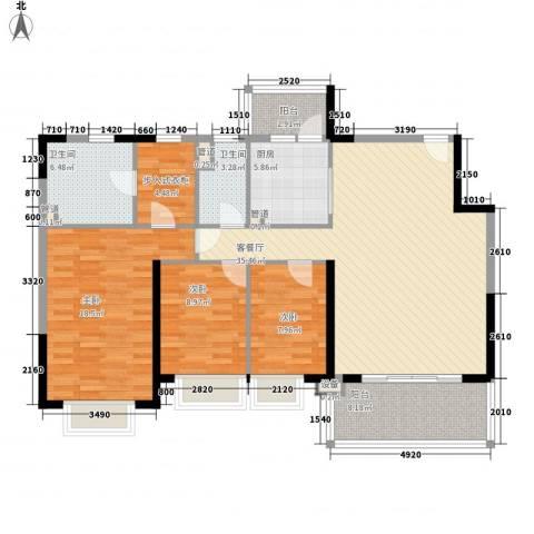 恒大绿洲3室1厅2卫1厨145.00㎡户型图