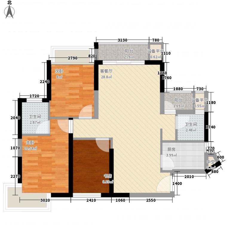 宏桂东�2单元06户型3室2厅1卫1厨