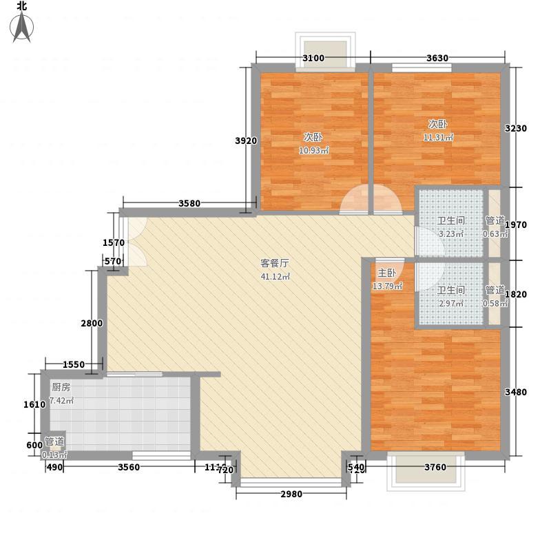 仁恒国际128.41㎡A1105户型3室2厅2卫1厨
