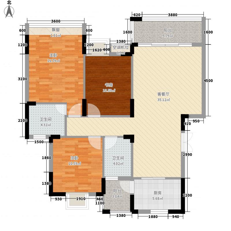 南山高地117.54㎡3B/4A栋A户型3室2厅2卫1厨