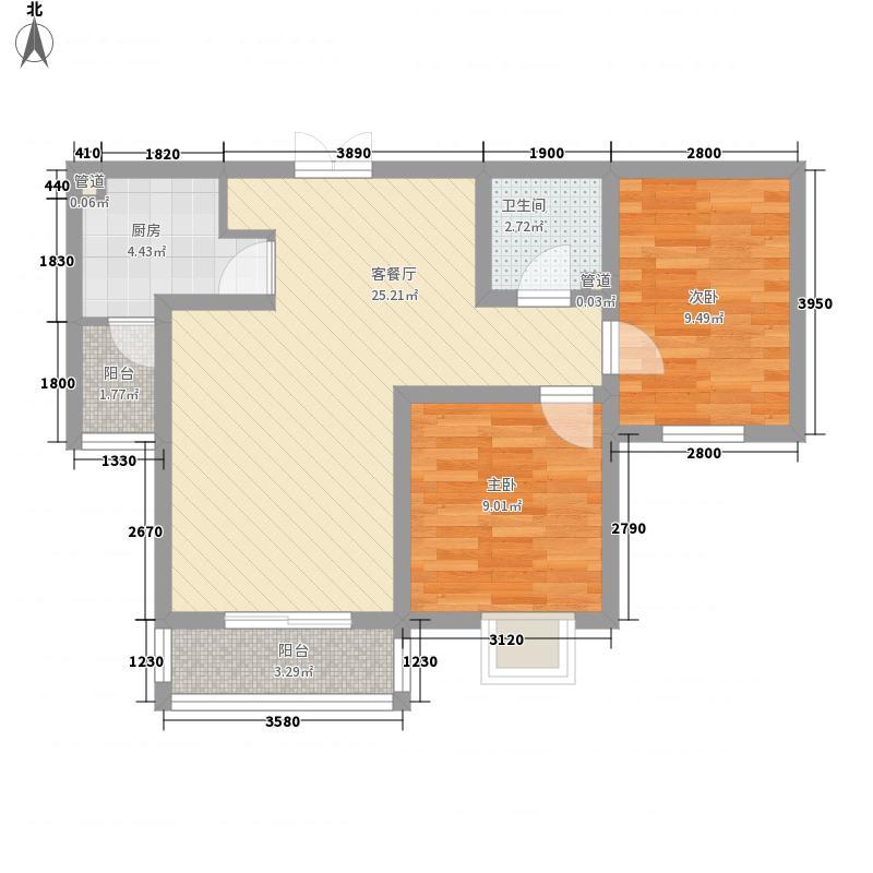 丰宁德尚92.39㎡H户型2室2厅1卫1厨