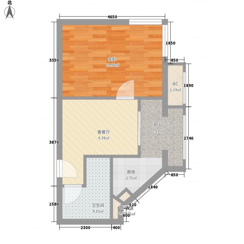 仁恒国际领寓项目48.46㎡B6户型1室2厅1卫1厨