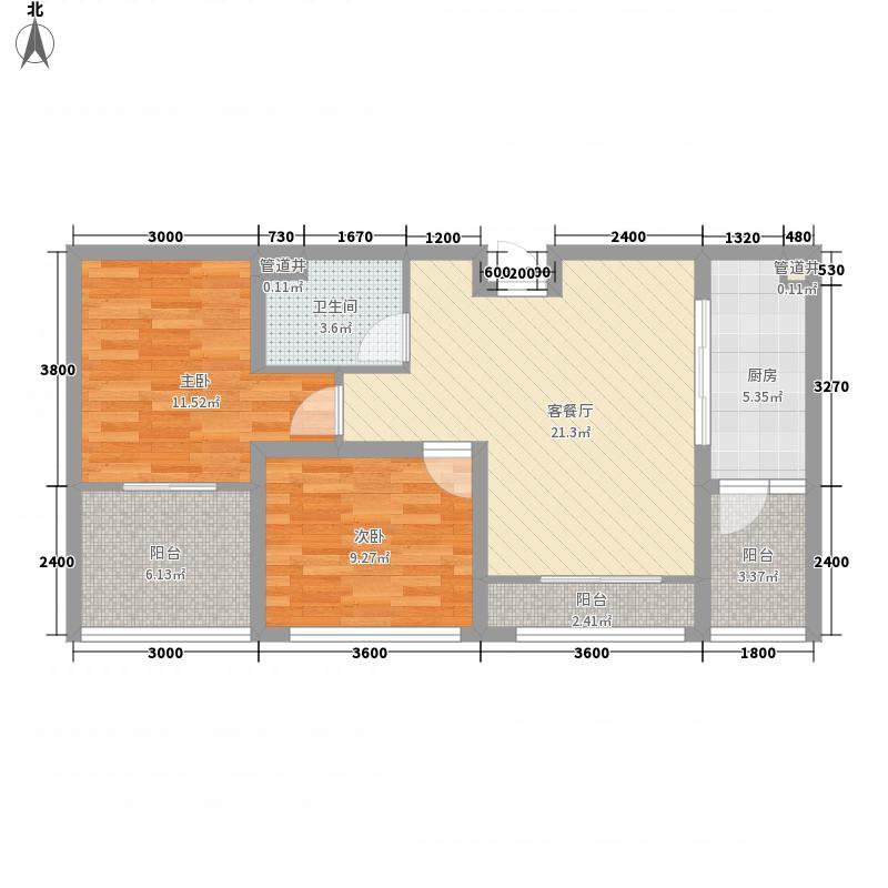 名湾81.75㎡一期B4-5户型2室2厅1卫1厨
