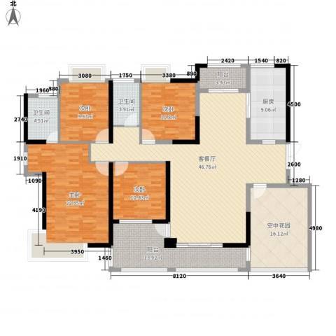 辉煌国际4室1厅2卫1厨214.00㎡户型图