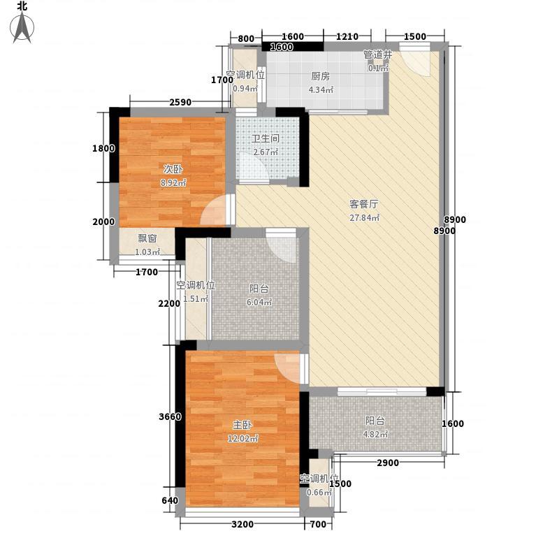 美的蓝溪谷85.35㎡12栋02户型2室2厅1卫1厨