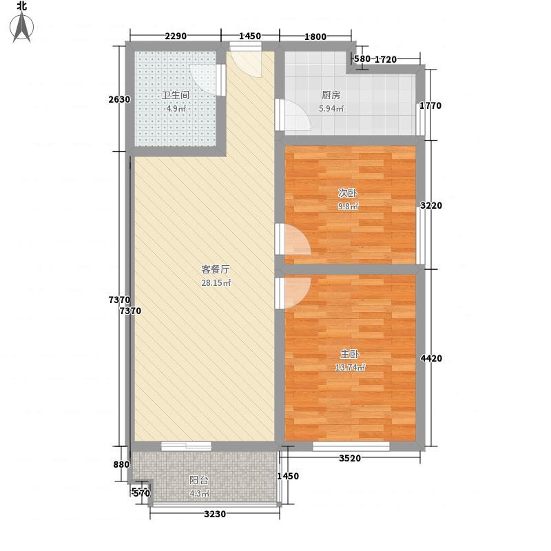 彩虹湾96.02㎡彩虹湾户型图户型-12室2厅1卫户型2室2厅1卫
