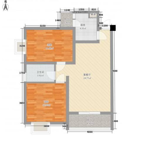 标志・浪漫满屋2室1厅1卫1厨91.00㎡户型图