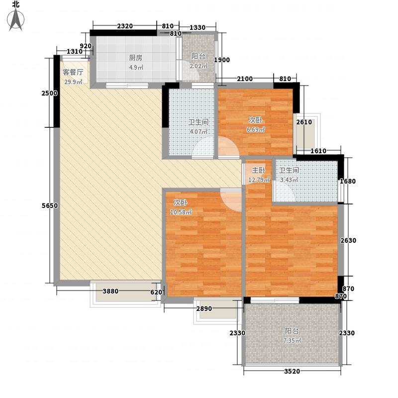 富通城二期96.54㎡B栋03偶数层户型3室2厅2卫1厨