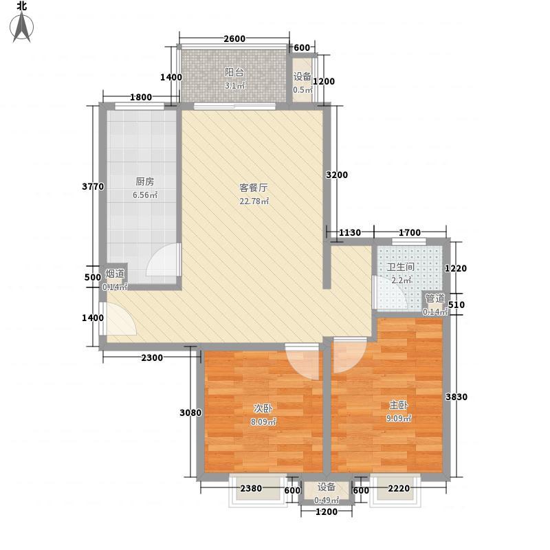 上上城理想新城1-37#楼两居户型