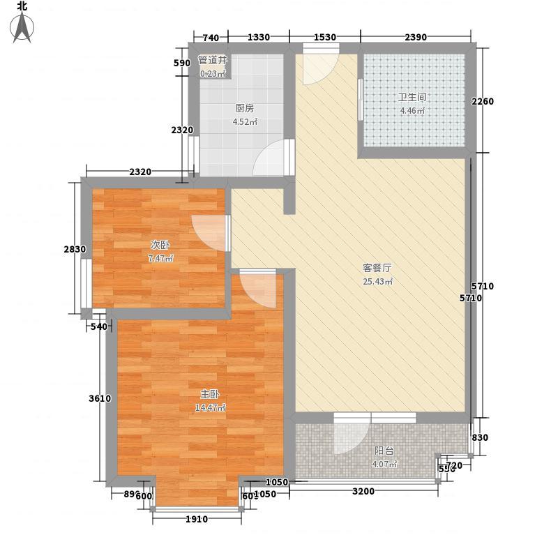 彩虹湾87.10㎡彩虹湾户型图3#-C2室2厅1卫1厨户型2室2厅1卫1厨
