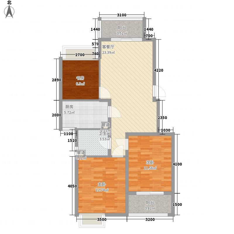 名城燕园89.00㎡名城燕园户型图b1户型3室2厅户型3室2厅