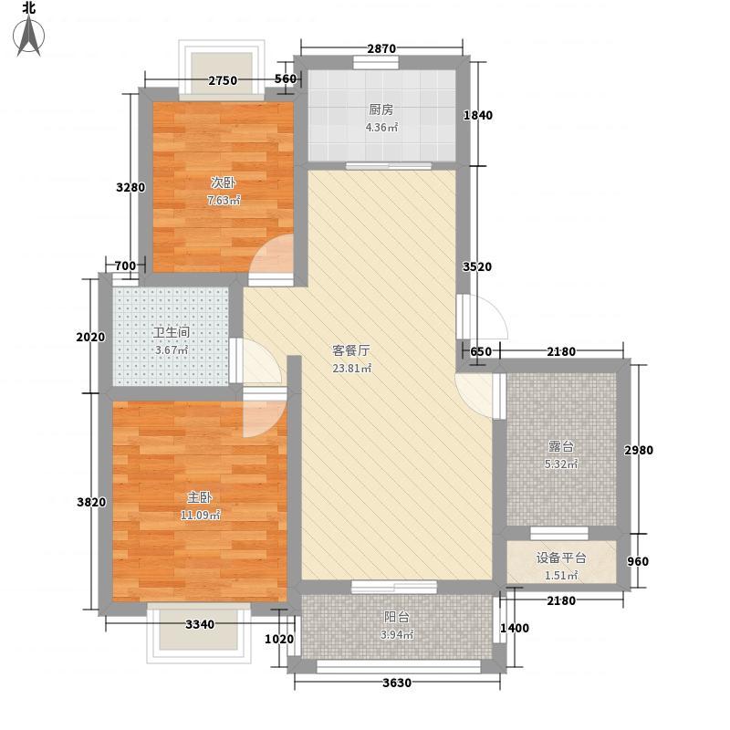 尚成府邸90.00㎡户型2室2厅1卫1厨