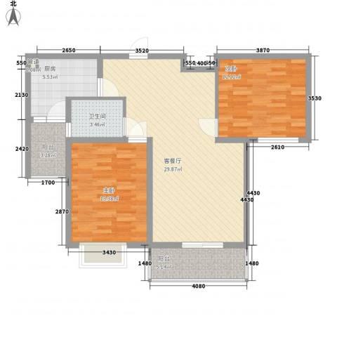 小上海新城三期2室1厅1卫1厨104.00㎡户型图