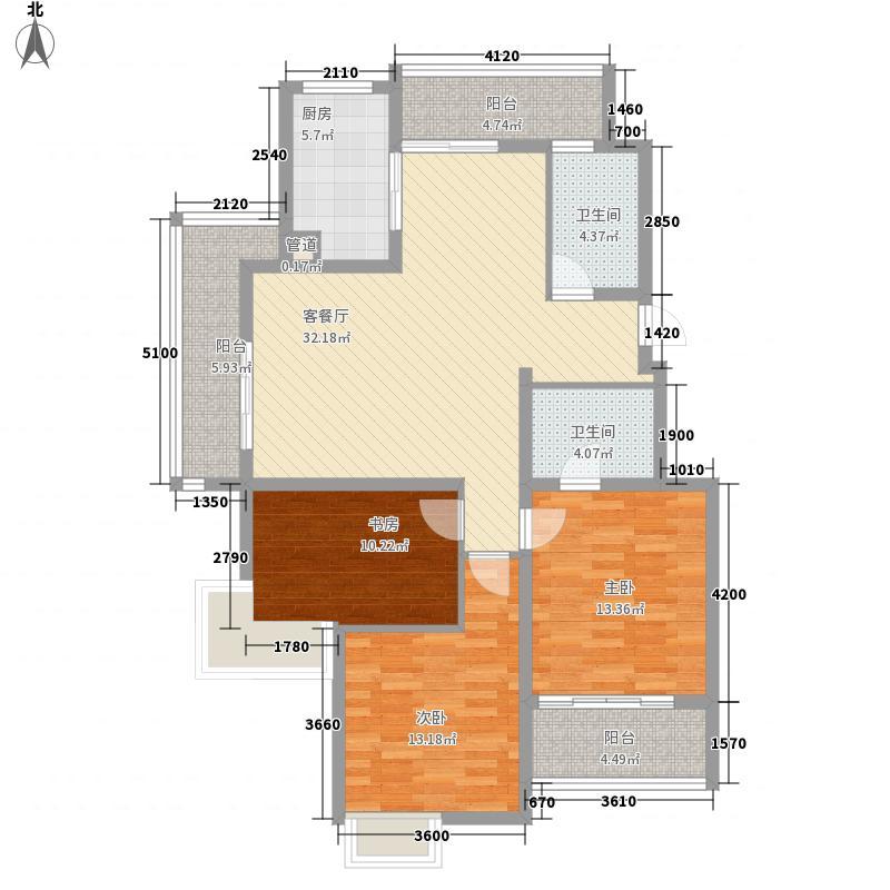 名城燕园120.00㎡三C户型3室2厅2卫1厨