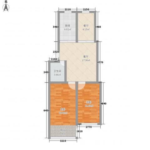 环翠家园2室2厅1卫1厨63.25㎡户型图