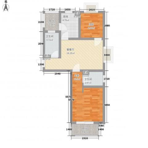 小上海新城三期2室1厅2卫1厨79.00㎡户型图