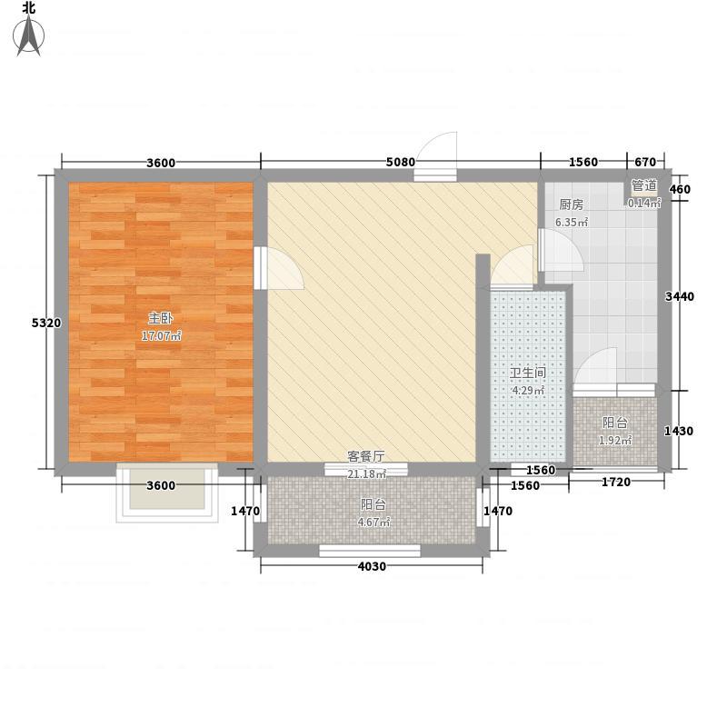 恒盛豪庭76.61㎡恒盛豪庭户型图B4#、B5#H5户型1室2厅1卫1厨户型1室2厅1卫1厨
