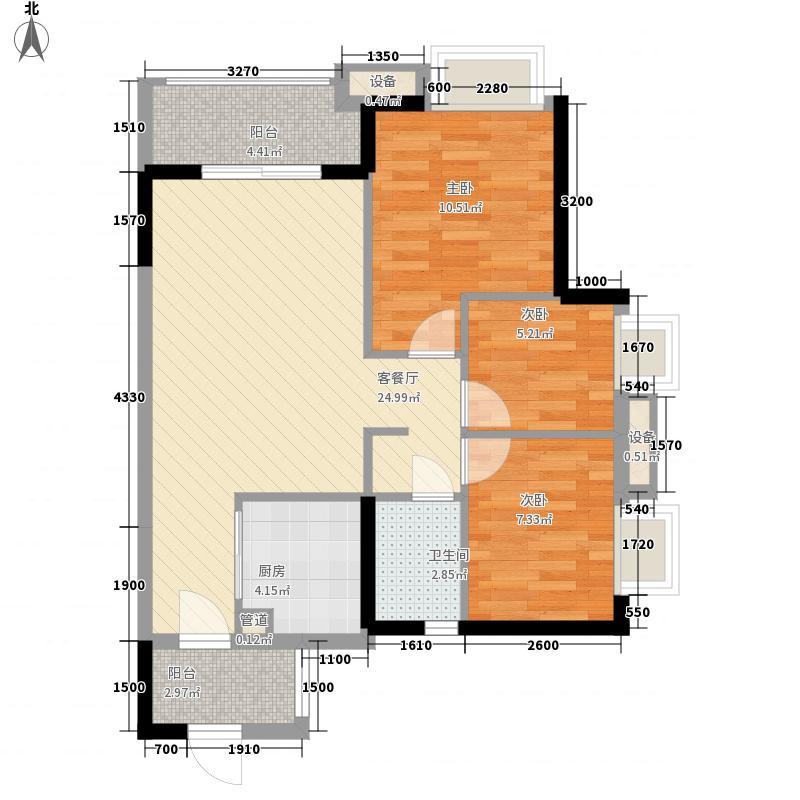 佛山时代年华84.00㎡户型3室2厅1卫1厨