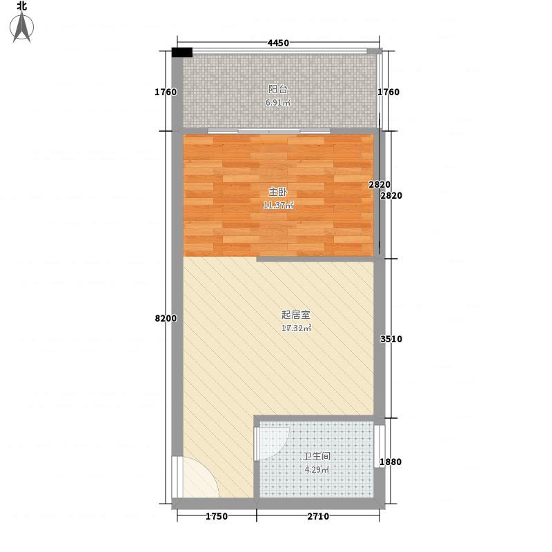 博鳌左岸55.45㎡观海寓B栋B4户型1室1厅1卫1厨