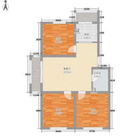 城西小区3室1厅1卫1厨85.09㎡户型图