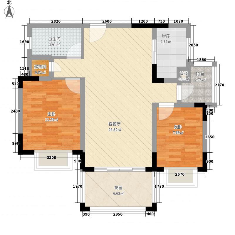 中海西岸华府8.00㎡1栋B座C户型2室2厅1卫1厨