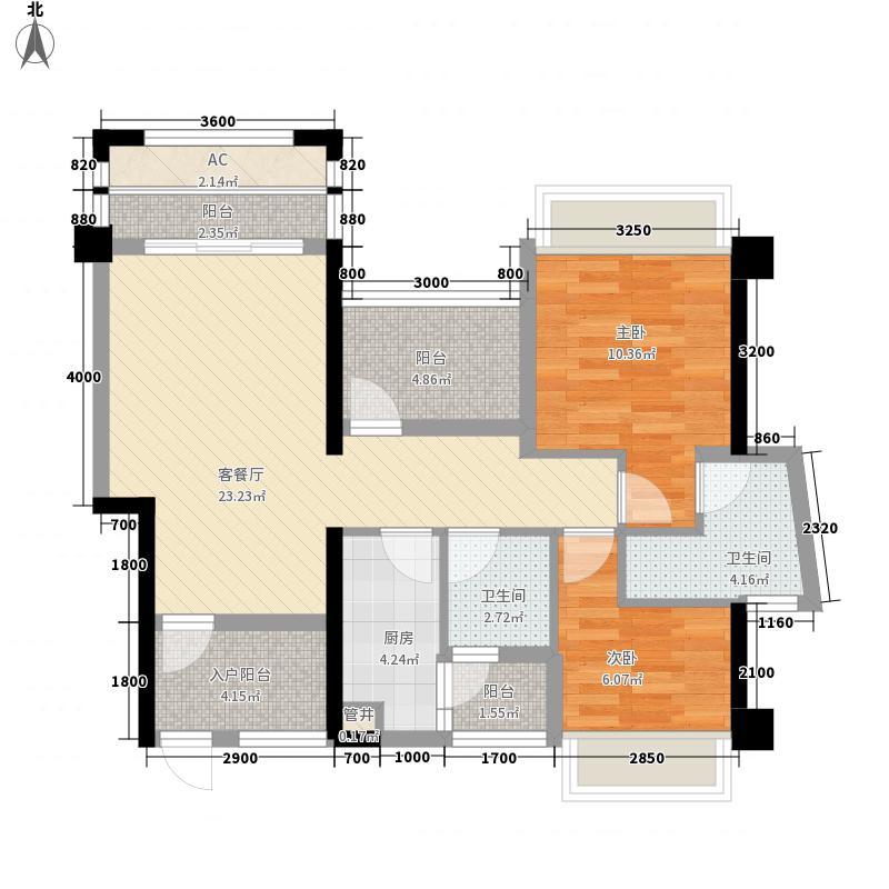 人和莱茵鹭湖88.00㎡4号楼102户型4室2厅2卫1厨