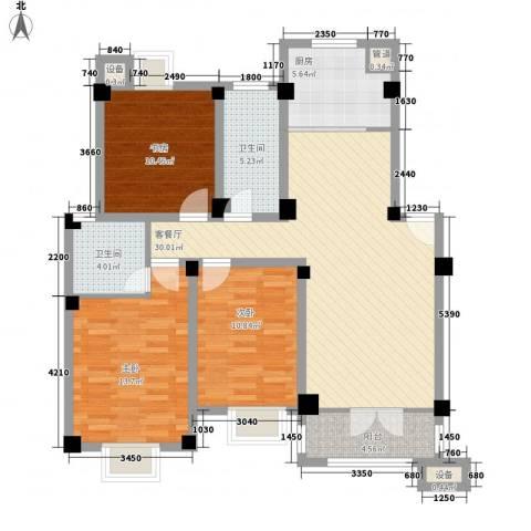 世纪名门3室1厅2卫1厨126.00㎡户型图