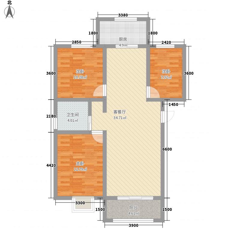 通源・里城14.00㎡户型3室2厅1卫1厨