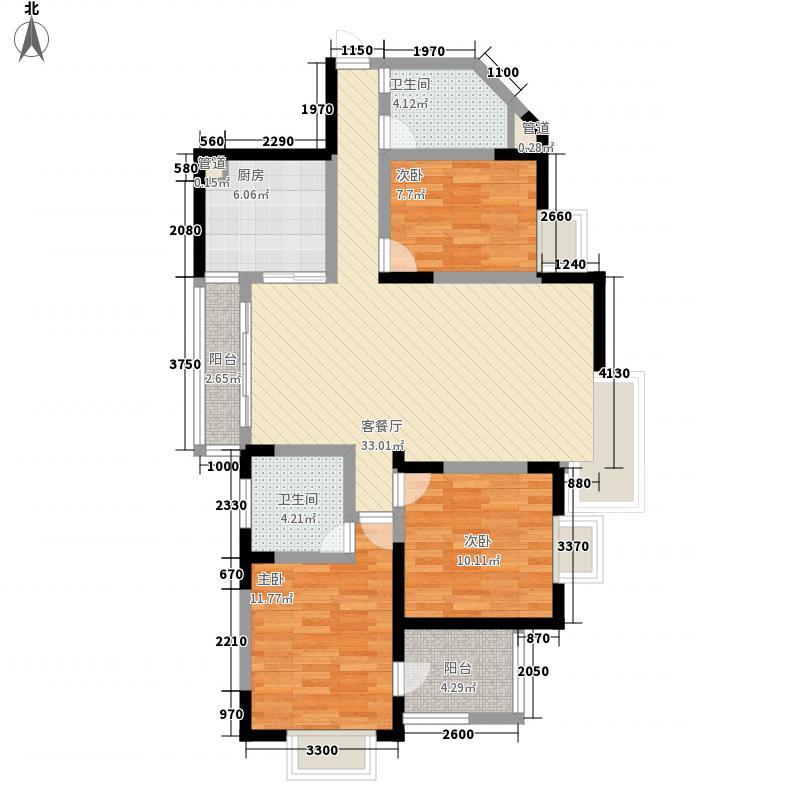 云安尚品124.03㎡B1户型3室2厅2卫1厨