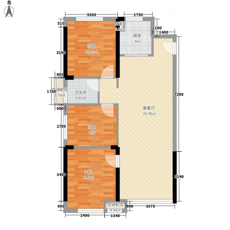美的蓝溪谷124.80㎡9栋04户型3室2厅2卫1厨
