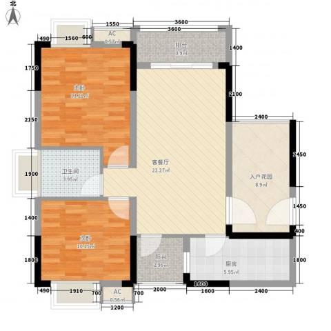 万达西双版纳国际度假区2室1厅1卫1厨84.00㎡户型图