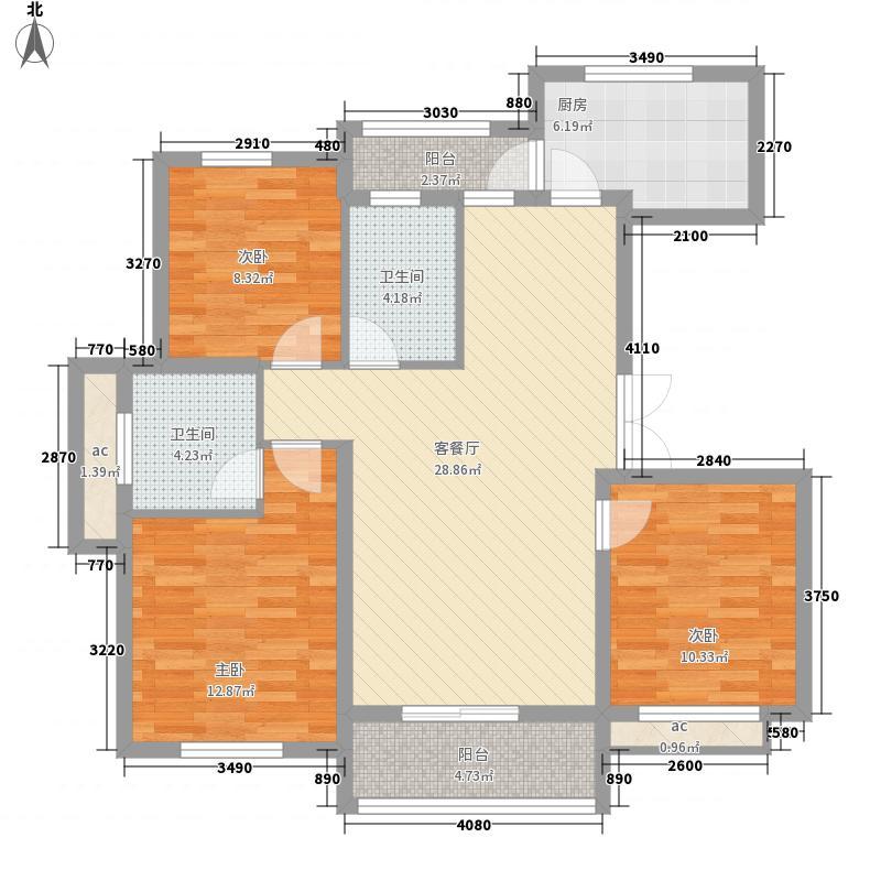 恒邦・锦都汇123.00㎡N户型3室2厅2卫