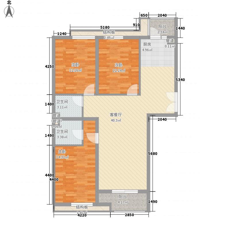 东岸春天里137.97㎡6号楼户型(已售完)户型3室2厅2卫1厨