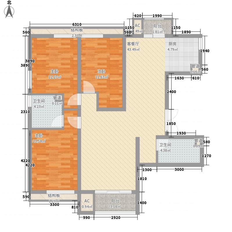 东岸春天里135.58㎡10号楼1单元A户型(已售完)户型3室2厅2卫1厨