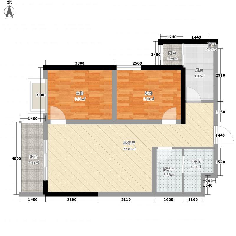 红古会展中心96.09㎡B户型2室2厅1卫1厨