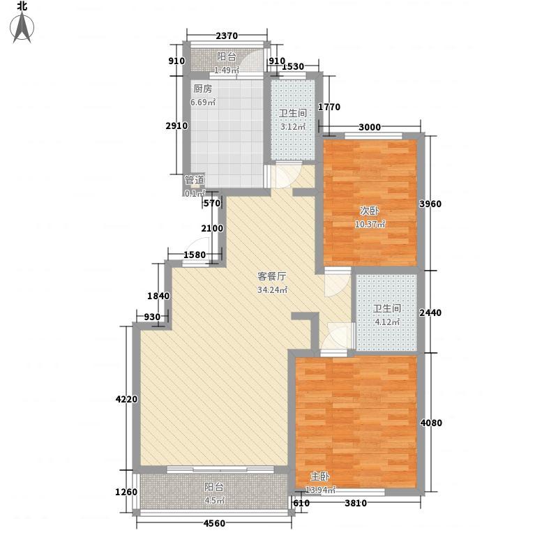 丹芳苑112.85㎡丹芳苑2室2厅2卫1厨户型2室2厅2卫1厨