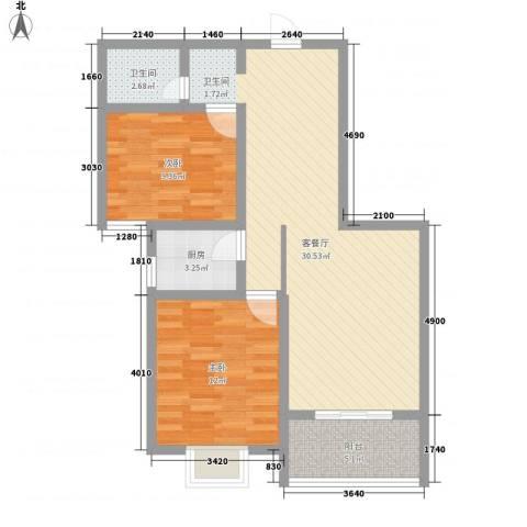 滹沱河小区澜庭2室1厅1卫1厨86.00㎡户型图