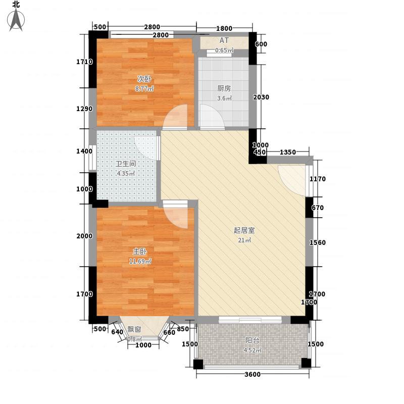 琼海商业步行街户型图7#住宅楼A-2户型 2室2厅1卫1厨