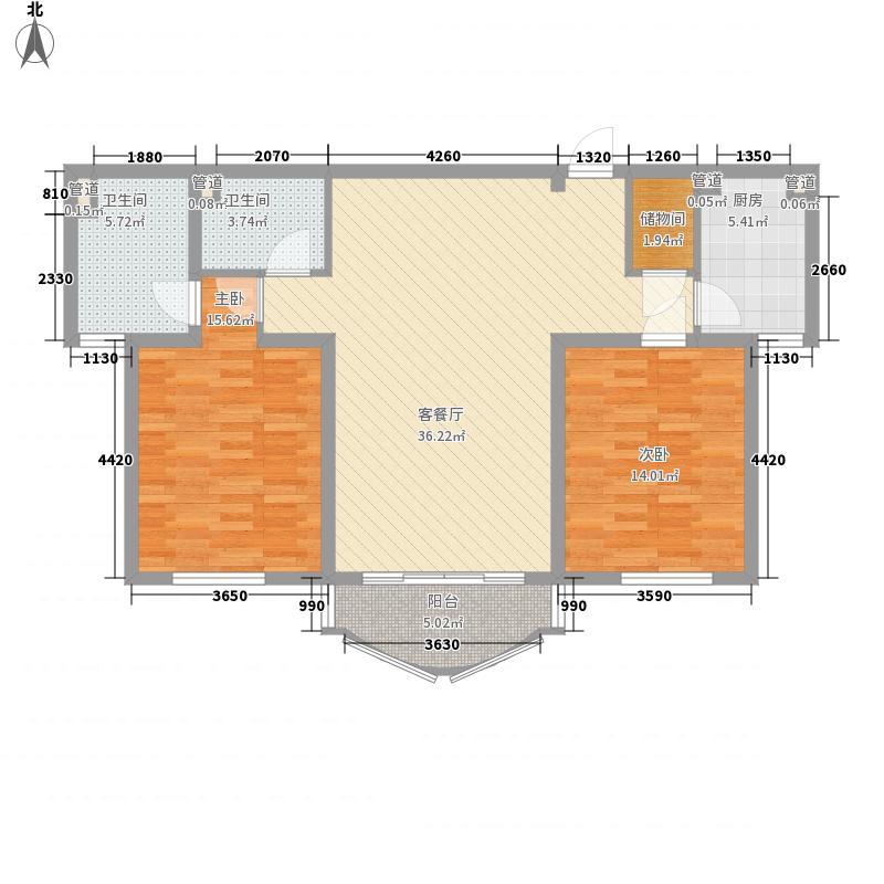 望族苑124.23㎡上海望族苑户型10室