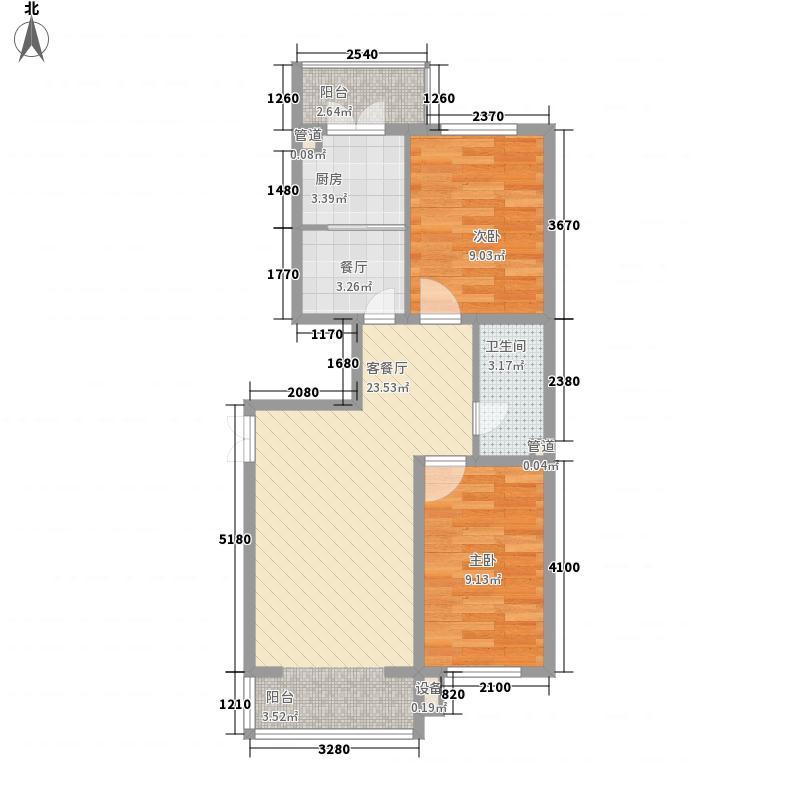 中北春城二期76.97㎡中北春城二期户型图户型102室1厅1卫1厨户型2室1厅1卫1厨