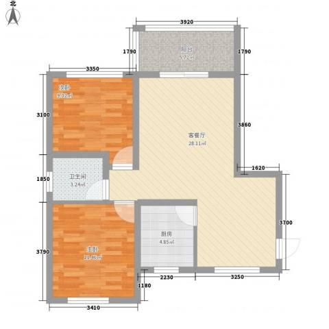 长泰豪园2室1厅1卫1厨90.00㎡户型图