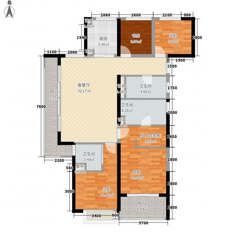 九洲绿城・翠湖香山141.00㎡高层C2户型4室2厅3卫1厨