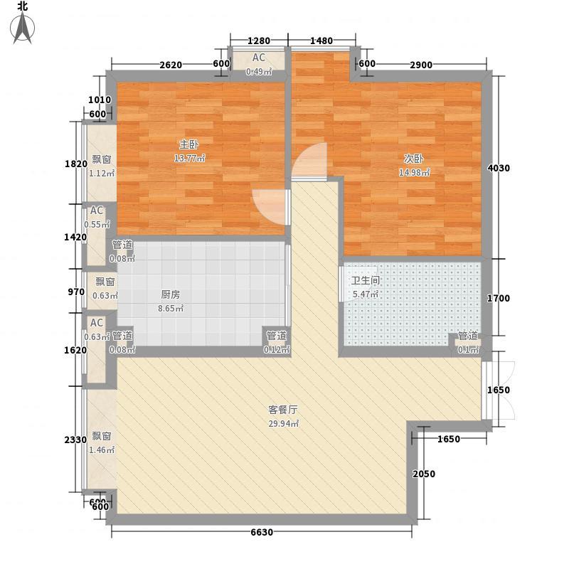 仁恒国际领寓项目96.74㎡A3户型2室2厅1卫1厨